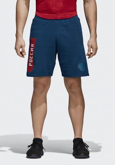 Купить Шорты спортивные adidas - цвет: синий, Китай, AD002EMALUU2