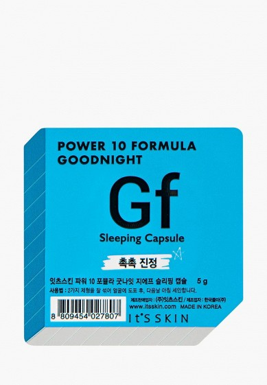Маска для лица It's Skin Power 10 Formula Goodnight Sleeping, увлажняющая, 5г
