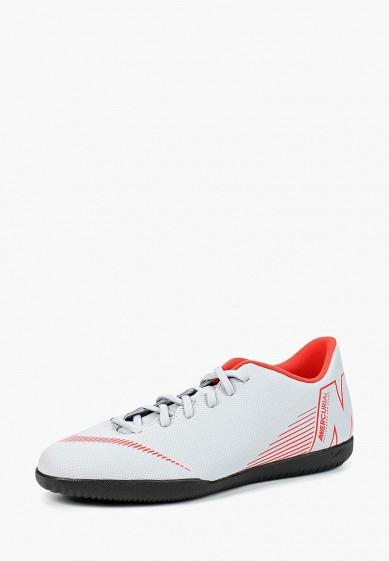 Купить Бутсы зальные Nike - цвет: серый, Вьетнам, NI464AMBWRH5