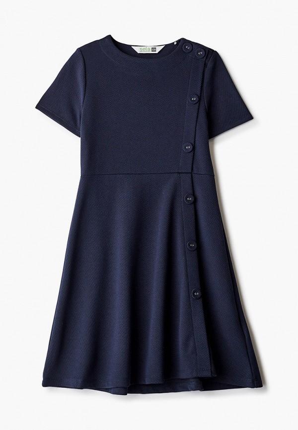 Платье Sela за 899 ₽. в интернет-магазине Lamoda.ru