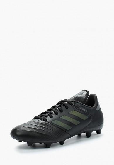 Купить Бутсы adidas - цвет: черный, Камбоджа, AD002AMALVJ4
