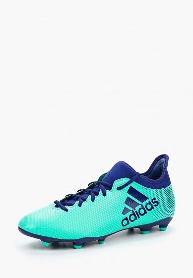 Купить Бутсы adidas - цвет: зеленый, Камбоджа, AD002AMALVK6