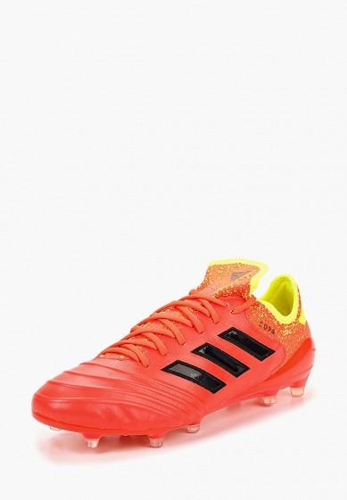 Купить Бутсы adidas - цвет: красный, Вьетнам, AD002AMCDIY6