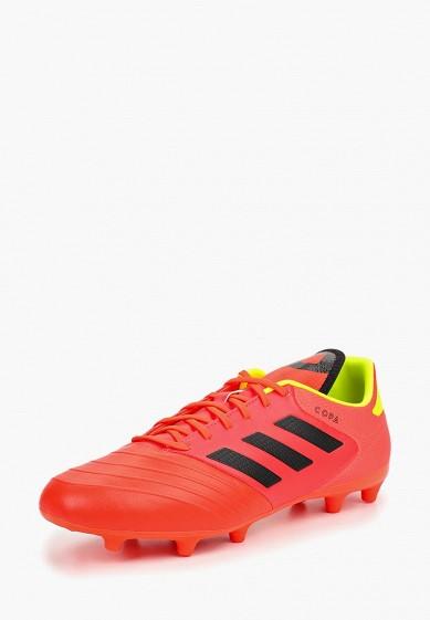 Купить Бутсы adidas - цвет: красный, Камбоджа, AD002AMCDIZ0
