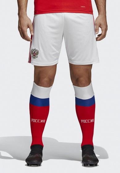 Купить Шорты спортивные adidas - цвет: белый, Вьетнам, AD002EMALUT3