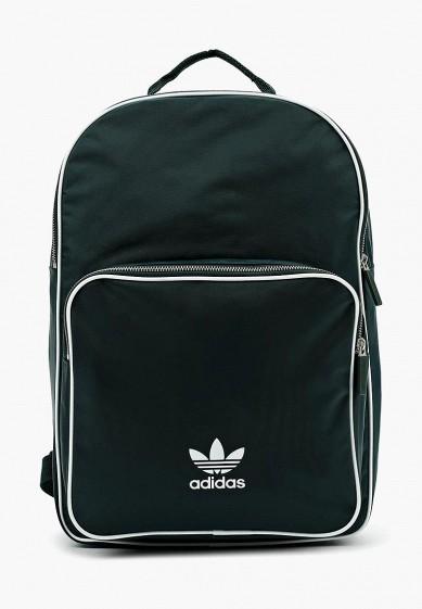 Купить Рюкзак adidas Originals - цвет: зеленый, Индонезия, AD093BUALQV4