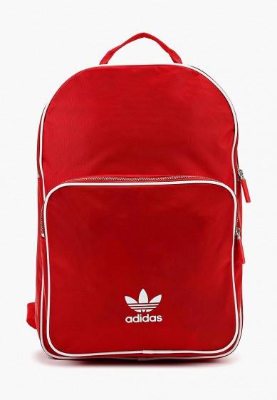 Купить Рюкзак adidas Originals - цвет: красный, Индонезия, AD093BUALQV8
