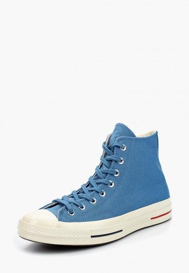 Купить Кеды Converse - цвет: голубой, Вьетнам, CO011AMBJUV5