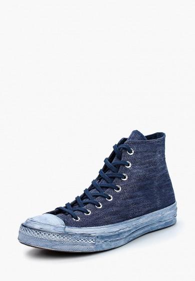 Купить Кеды Converse - цвет: синий, Вьетнам, CO011AMBJUX4