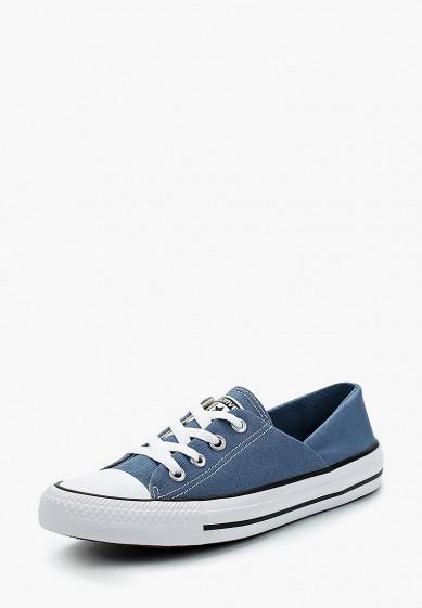 Купить Кеды Converse - цвет: синий, Вьетнам, CO011AWANAS4