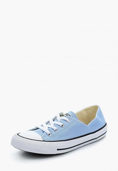 Купить Кеды Converse - цвет: голубой, Вьетнам, CO011AWANAS6
