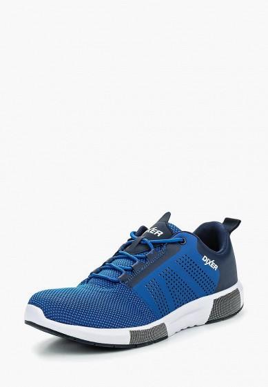 Купить Кроссовки Dixer - цвет: синий, Китай, DI028AMPQX46