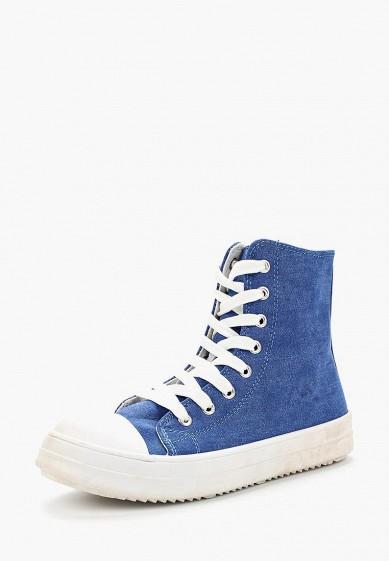 Купить Кеды Flyfor - цвет: синий, Китай, FL009AWBAQR0