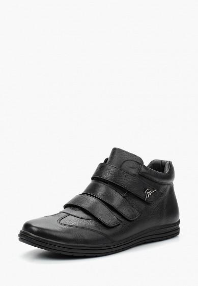 Купить Кеды Just Couture - цвет: черный, Китай, JU663AMTKB67