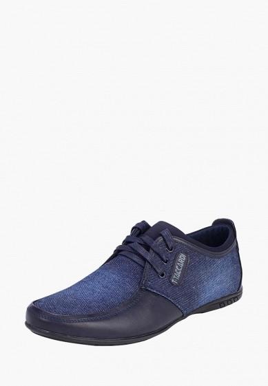 Купить Кроссовки T.Taccardi - цвет: синий, Китай, MP002XM0YGSE