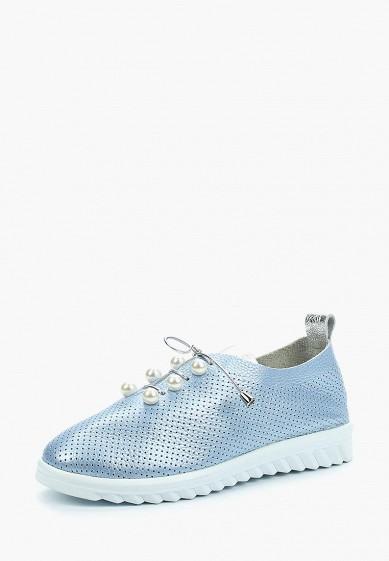 Купить Кеды Pierre Cardin - цвет: голубой, Турция, MP002XW1C8G9