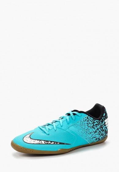 Купить Бутсы зальные Nike - цвет: бирюзовый, Индонезия, NI464AMAAOI3
