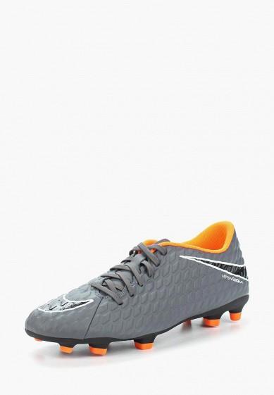 Купить Бутсы Nike - цвет: серый, Вьетнам, NI464AMAAPF9