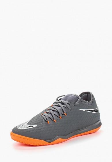 Купить Бутсы зальные Nike - цвет: серый, Вьетнам, NI464AMAAPG9