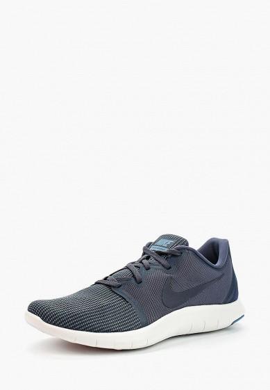 Купить Кроссовки Nike - цвет: синий, Индонезия, NI464AMBBNG6