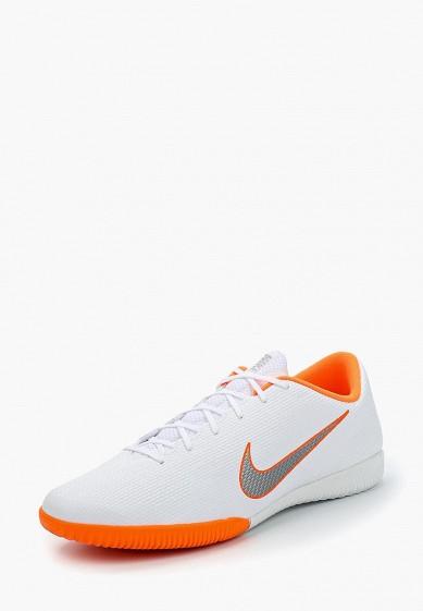 Купить Бутсы зальные Nike - цвет: белый, Индонезия, NI464AMBBNK5