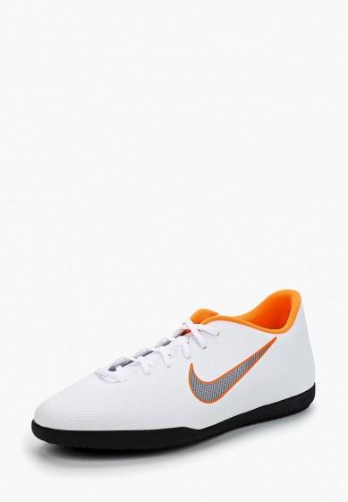 Купить Бутсы зальные Nike - цвет: белый, Вьетнам, NI464AMBBNK7
