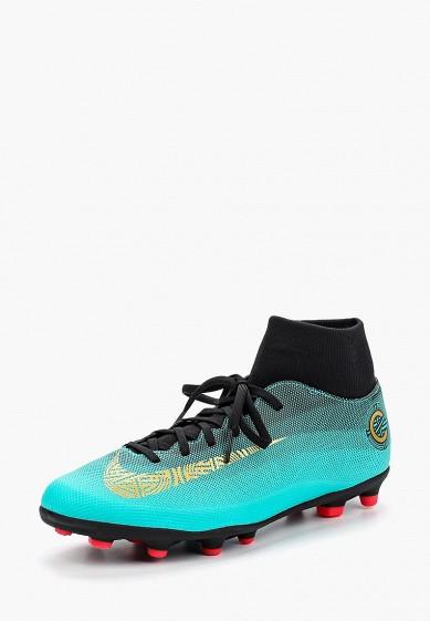 Купить Бутсы Nike - цвет: бирюзовый, Вьетнам, NI464AMBBNN5
