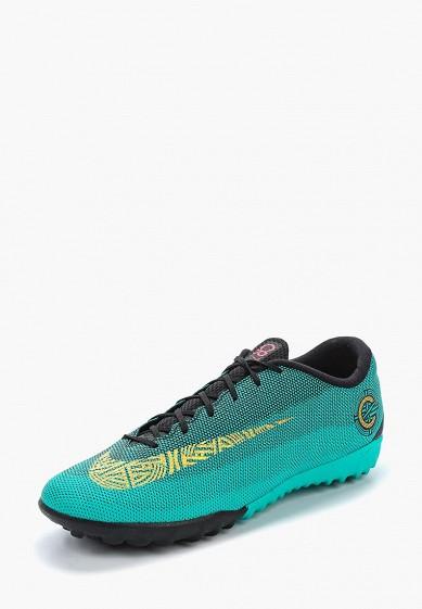 Купить Шиповки Nike - цвет: бирюзовый, Индонезия, NI464AMBBNO3