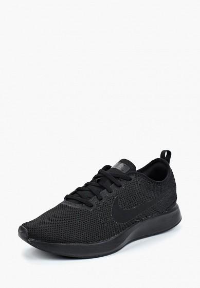 Купить Кроссовки Nike - цвет: черный, Вьетнам, NI464AMBWQT7