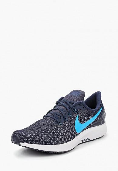 Купить Кроссовки Nike - цвет: синий, Индонезия, NI464AMBWQW0