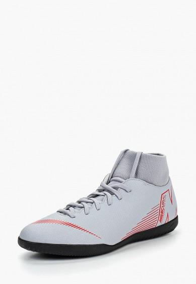 Купить Бутсы зальные Nike - цвет: серый, Вьетнам, NI464AMBWRF9