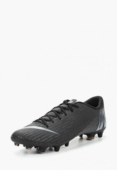Купить Бутсы Nike - цвет: черный, Китай, NI464AMBWRG2