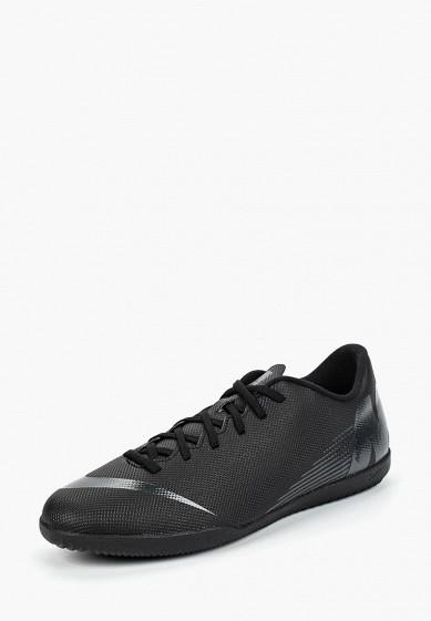 Купить Бутсы зальные Nike - цвет: черный, Вьетнам, NI464AMBWRH4