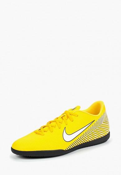 Купить Бутсы зальные Nike - цвет: желтый, Вьетнам, NI464AMBWRM9