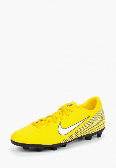 Купить Бутсы Nike - цвет: желтый, Вьетнам, NI464AMBWRN3