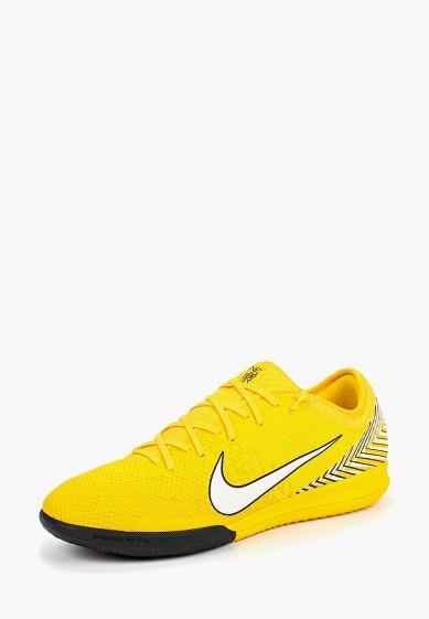 Купить Бутсы зальные Nike - цвет: желтый, Китай, NI464AMBWRP4