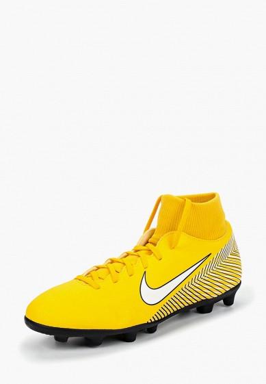 Купить Бутсы Nike - цвет: желтый, Вьетнам, NI464AMBWRQ5