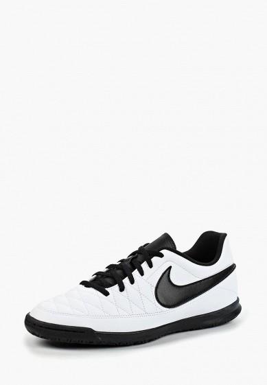 Бутсы зальные Nike - цвет: белый, Вьетнам, NI464AMBWRS8  - купить со скидкой