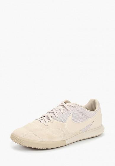 Бутсы зальные Nike - цвет: бежевый, Вьетнам, NI464AMCMIC1  - купить со скидкой