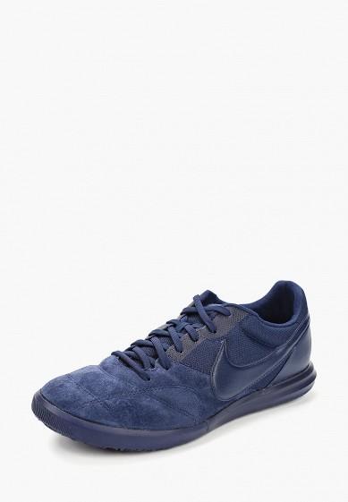 Купить Бутсы зальные Nike - цвет: синий, Вьетнам, NI464AMCMIC2