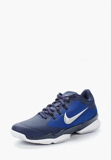 Купить Кроссовки Nike - цвет: синий, Индонезия, NI464AMUFW72