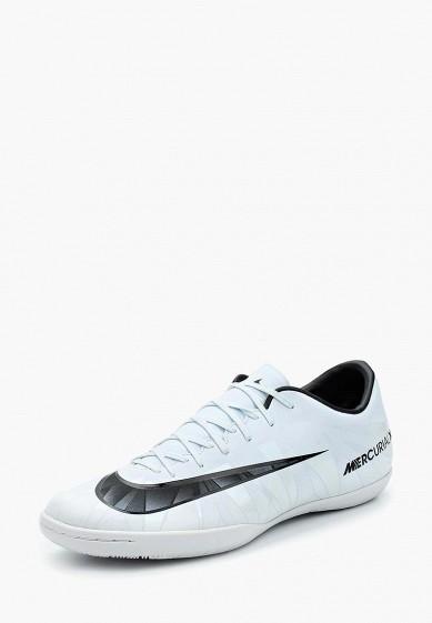 Купить Бутсы зальные Nike - цвет: белый, Индонезия, NI464AMUFW85
