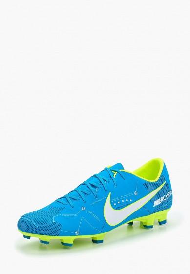 Купить Бутсы Nike - цвет: голубой, Китай, NI464AMUGL33