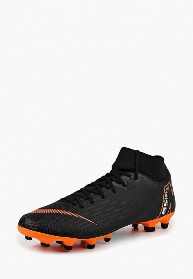 Купить Бутсы Nike - цвет: черный, Китай, NI464AUAAPJ0