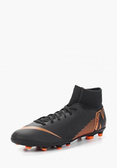 Купить Бутсы Nike - цвет: черный, Вьетнам, NI464AUAAPJ2