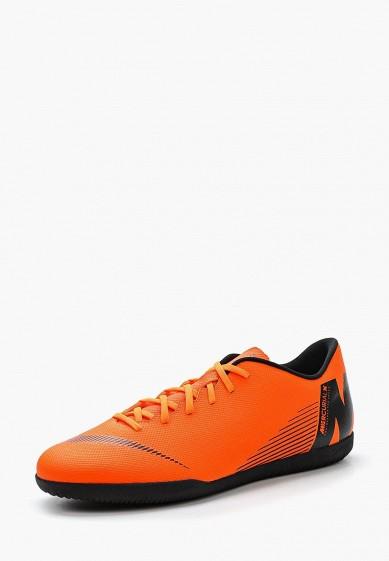 Купить Бутсы зальные Nike - цвет: оранжевый, Вьетнам, NI464AUAAQF5