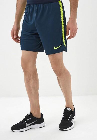 Купить Шорты спортивные Nike - цвет: синий, Индонезия, NI464EMBBJK6