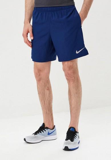 Купить Шорты спортивные Nike - цвет: синий, Вьетнам, NI464EMBWHJ0