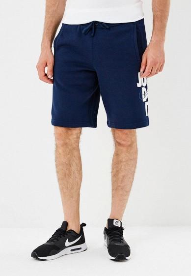Купить Шорты спортивные Nike - цвет: синий, Камбоджа, NI464EMBWID8