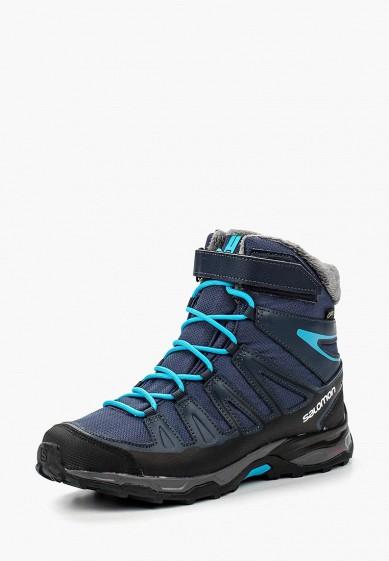Купить Ботинки Salomon - цвет: синий, Индия, SA007AKJLJ32